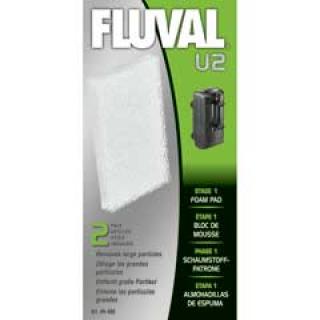 Губка для фильтра  Fluval U2 (2шт) 60х130х15мм