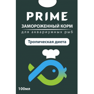 Тропическая диета замороженная в блистере PRIME 100 мл