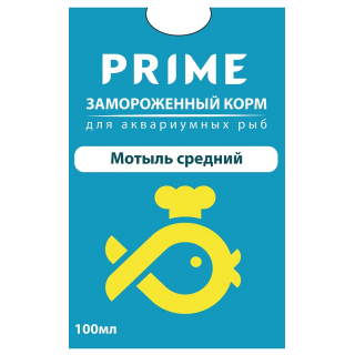 Мотыль средний замороженный в блистере PRIME 100мл