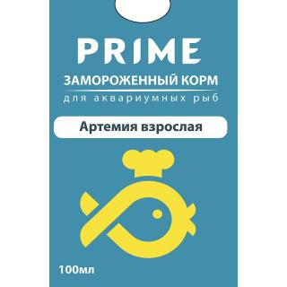 Артемия взрослая замороженная в блистере PRIME 100мл