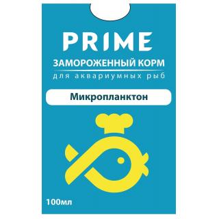 Микропланктон замороженный в блистере PRIME 100мл