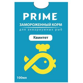 Квинтет замороженный в блистере PRIME 100мл