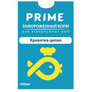 Креветка крупная замороженная в блистере PRIME 100мл