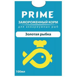Золотая рыбка, корм замороженный в блистере PRIME 100мл