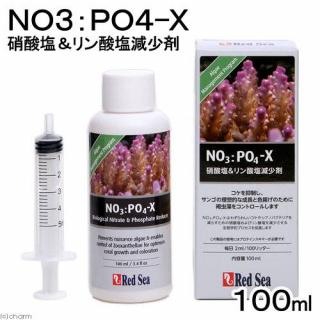 Добавка для удаления нитратов и фосфатов NO3:PO4-X 100 мл