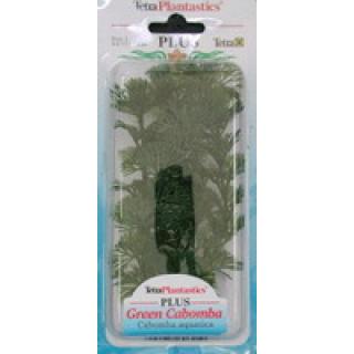 Растение пластиковое Кабомба (Green Cabomba) 15см