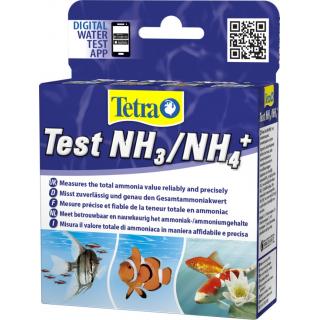 Тест воды на Аммоний NH3/NH 4 пресн/море